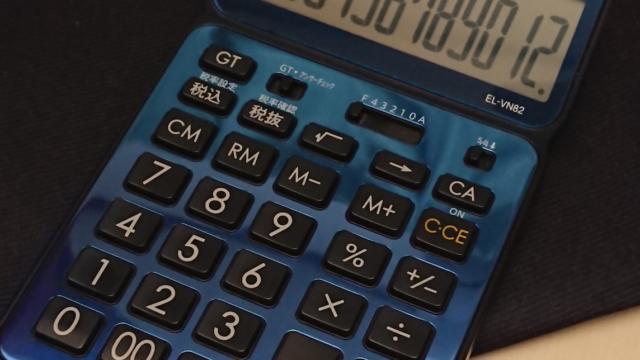 シャープ 電卓50周年記念モデル ナイスサイズモデル
