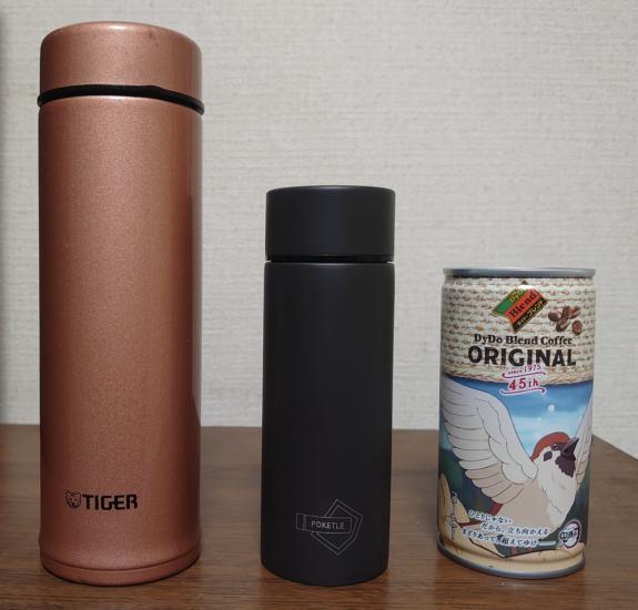ポケトルSと他の水筒、缶コーヒーを並べてみる