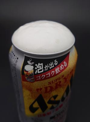 アサヒスーパードライ『生ジョッキ缶』 泡が出ています。